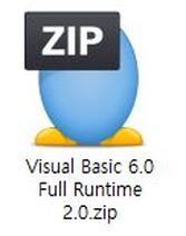 윈도우10에서 VB6.0 프로그램 실행시 런타임 오류날때 설치