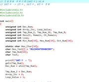 [C 소스] 진법 변환 프로그램(10진수 -> 2진수, 16진수, 8진수 변환