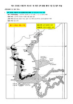 해사 안전법 시행규칙 제31조에 따른 '선박출항통제기준' 절차 및 해설
